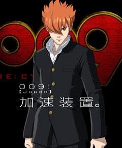 009 Cyborg