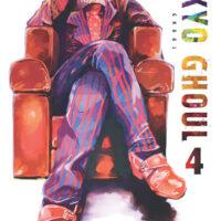 Manga-Tokyo-Ghoul-04