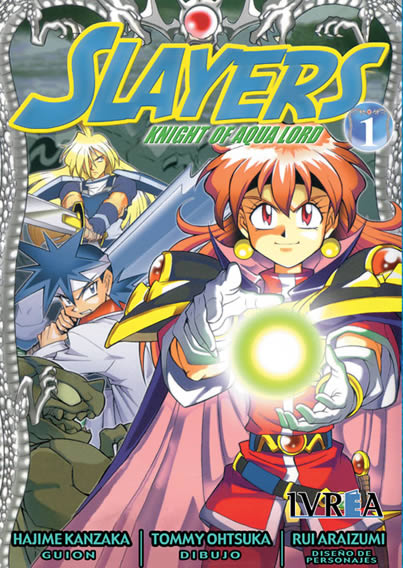 Manga Slayers Knight of Aqualord