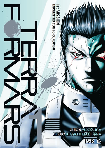 Manga Terra Formars