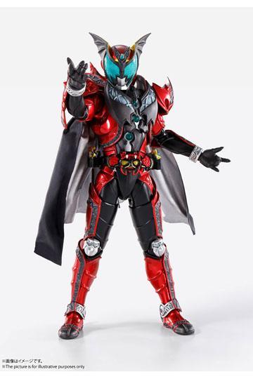 Figuras Kamen Rider