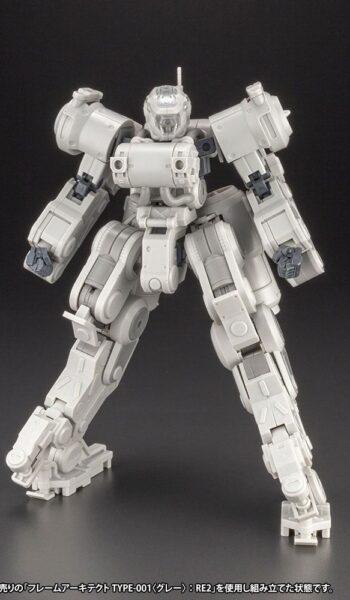 Accesorios Greifen Armor Parts FME