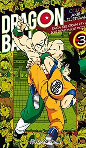 Manga Dragon Ball Color Piccolo 03