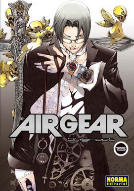Air Gear manga tomo 15