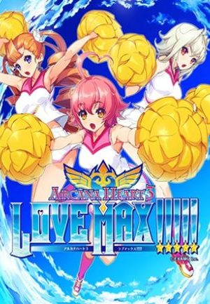 Arcana Heart 3 LOVE MAX!!!!! PC Descargar