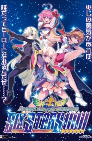 Arcana Heart 3 LOVEMAX SIXSTARS PC Descargar