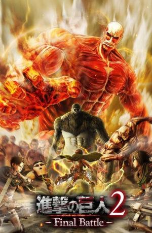 Attack on Titan 2 PC Descargar