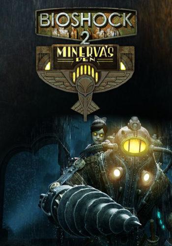 BioShock 2 Minerva's Den DLC PC