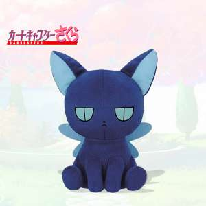 Card Captor Sakura Spinel Super DX Plush
