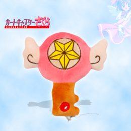 Cardcaptor-Sakura---LLAVE