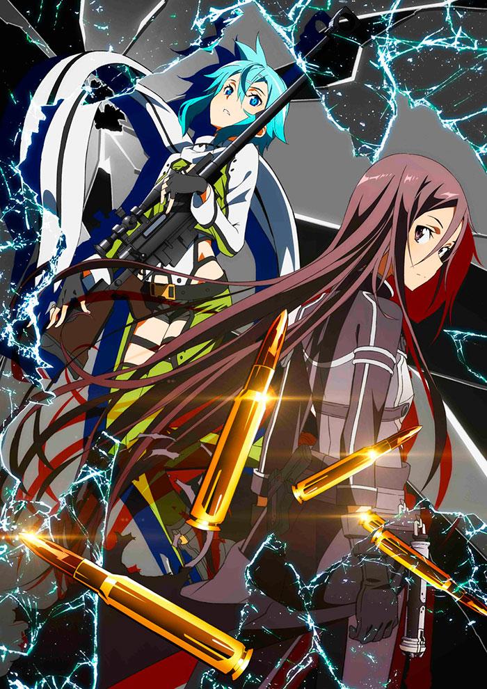 Descargar Sword Art Online II 1080p Suscripcion