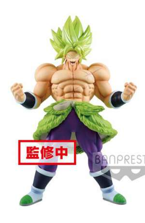 Dragon Ball Super Figura Cyokuku Buyuden Super Saiyan Broly Full Power 23 cm