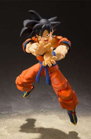 Dragon Ball Z Figura S.H. Figuarts Son Goku - A Saiyan Raised On Earth 01