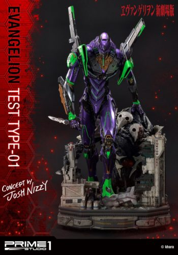 Estatua Neon Genesis Evangelion Test Type-01 Concept