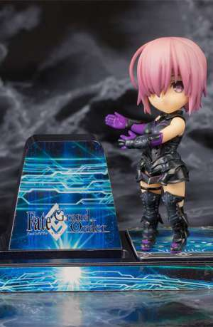 Fate Grand Order Bishoujo Character Collection Figura Shielder Mash Kyrielight 01