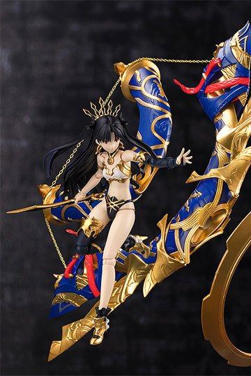 Fate Grand Order Figura 4 Inch Nel Archer Ishtar 12 cm 01