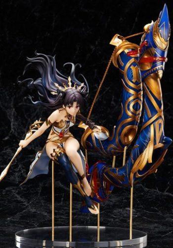 Fate Grand Order Figura Archer Ishutal 35 cm 01