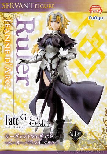 Fate Grand Order Jeanne d'Arc