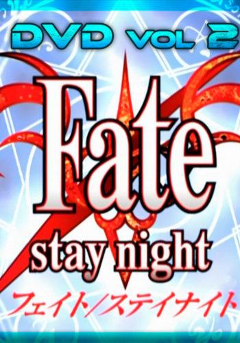 Fate/stay night DVD vol2