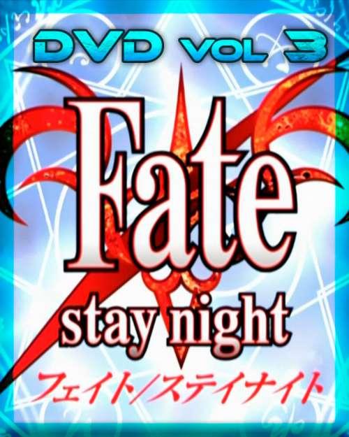 Fate/stay night DVD vol3