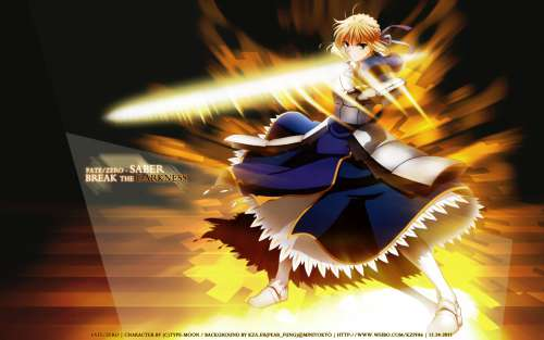Fate/stai night wallpapers