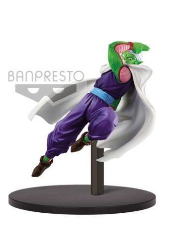 Figura Dragon Ball Super Chosenshiretsuden Piccolo