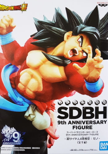 Figura Super Dragon Ball Heroes Super Saiyan 4 Goku