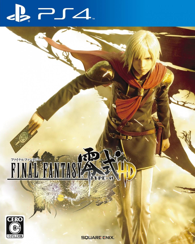 Final Fantasy Type 0 HD PS4 Portada