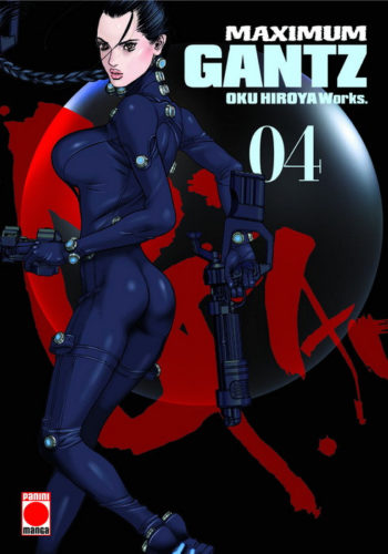 Gantz Maximum Manga 04