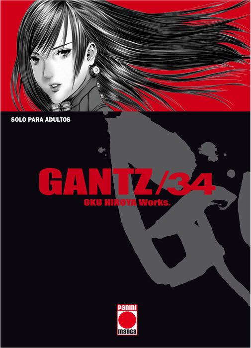 gantz_34