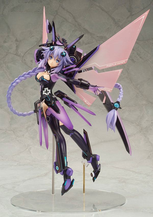Hyperdimension Neptunia Figura Purple Heart 35 cm 05