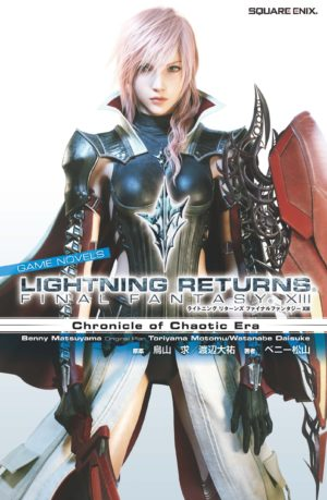 Lightning Returns Final Fantasy XIII PC Descargar