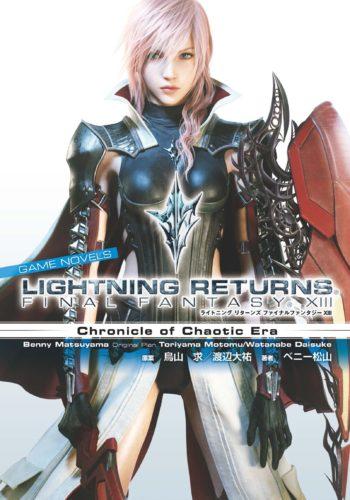 Lightning Returns Final Fantasy XIII PC Descargar