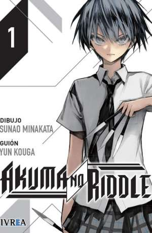 Akuma No Riddle Manga Tomo 1