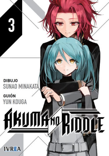 Akuma No Riddle Manga 3