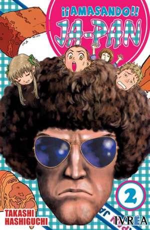 Amasando Ja-Pan Manga Tomo 2