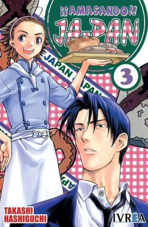 Amasando Ja-Pan Manga Tomo 3