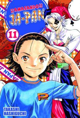 Amasando Ja-Pan Manga Tomo 11