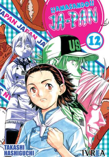 Amasando Ja-Pan Manga 12