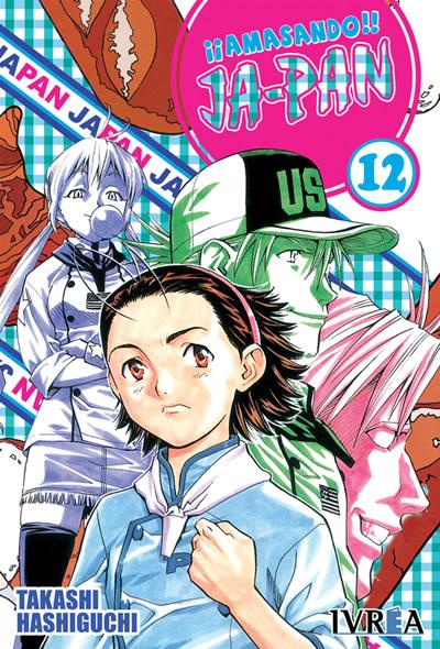 Amasando Ja-Pan Manga Tomo 12