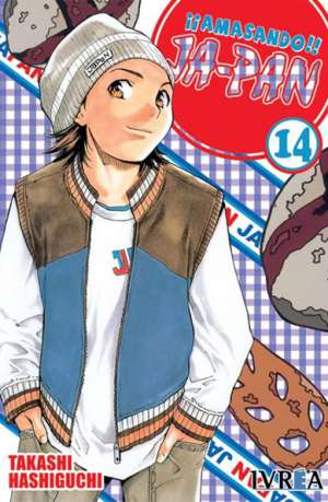Amasando Ja-Pan Manga Tomo 14