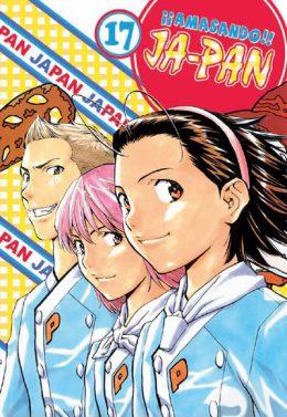 Amasando Ja-Pan Manga Tomo 17
