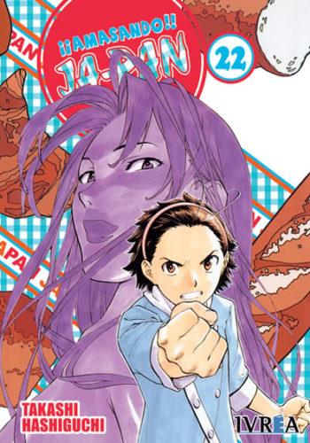Amasando Ja-Pan Manga Tomo 22