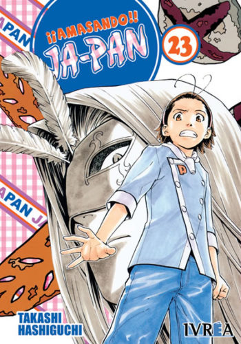 Amasando Ja-Pan Manga Tomo 23