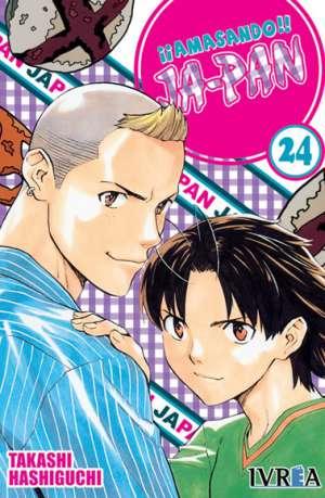 Amasando Ja-Pan Manga Tomo 24