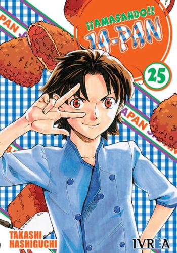 Amasando Ja-Pan Manga 25