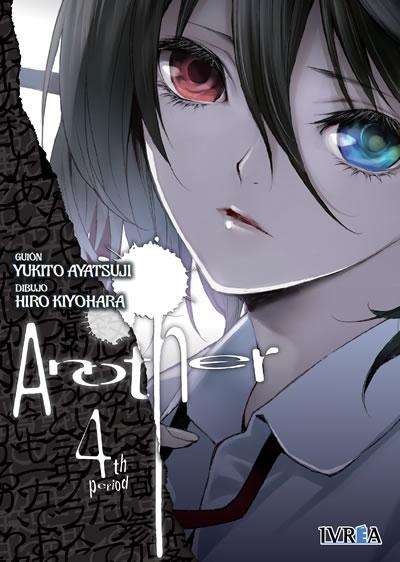 Another manga tomo 4