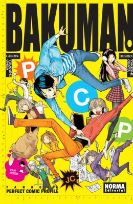 Bakuman PCP manga