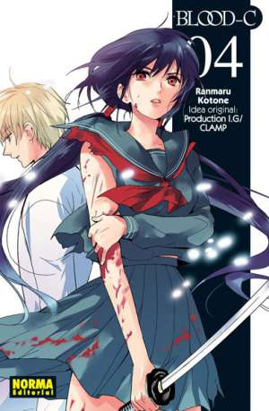 Blood C manga tomo 4