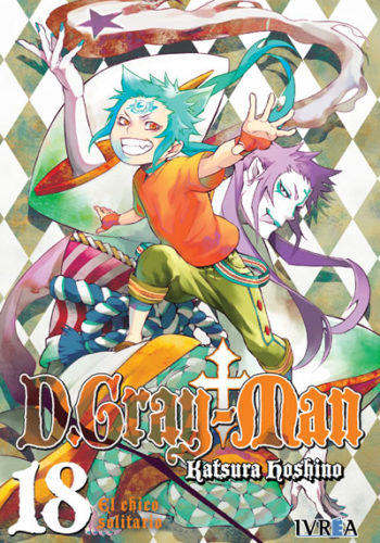 D.Gray-Man Manga 18